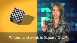 English in a Minute: Back to Square One