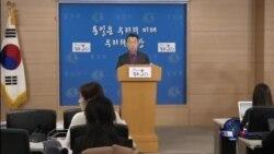 韩国怀疑有政府和企业电脑系统受到朝鲜攻击