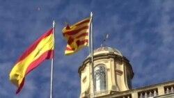 Европа на крстопат по Каталонија
