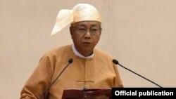 Madaxweyne Htin Kyaw