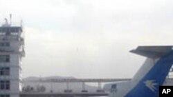 یک فرد در حادثه طیاره آریانا دستگیر شد