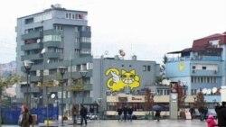 Балканы сегодня: что мешает евроатлантической интеграции