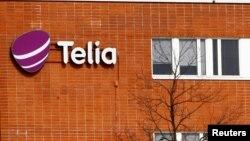 O'zbekistonda Ucell brendi ostida ishlagan Telia shirkati Gulnora Karimovaga 400 million dollarga yaqin pora bergani ta'kidlanadi.