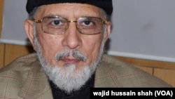 Dr. Muhammad Tahir-ul-Qadri.