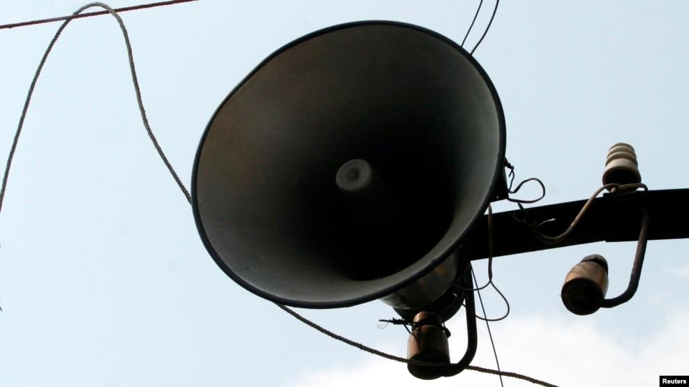 Một số người dân ở quận Ngũ Hành Sơn đã phản ánh việc loa phát thanh ở khu vực mình sinh sống bị chèn sóng tiếng Trung. (Ảnh tư liệu)