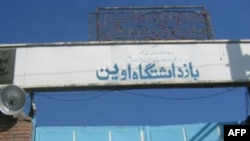 İranlı vəkil Nəsrin Sutudənin 11 il həbs cəzasına məhkum edildiyi deyilir