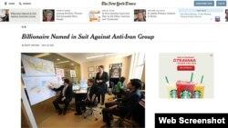 مقاله روزنامه نیویورک تایمز در مورد کشیده شدن پای توماس کاپلان، به پرونده حقوقی گروه «اتخاد علیه ایران هسته ای»