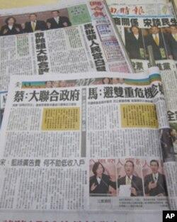 台湾媒体广泛报导政见发表会