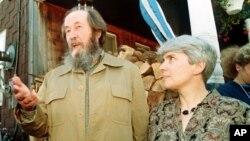Александр и Наталья Солженицыны