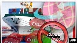 İran iqtisadi sanksiyaların artmaqda olan təsirlərinə reaksiya göstərir