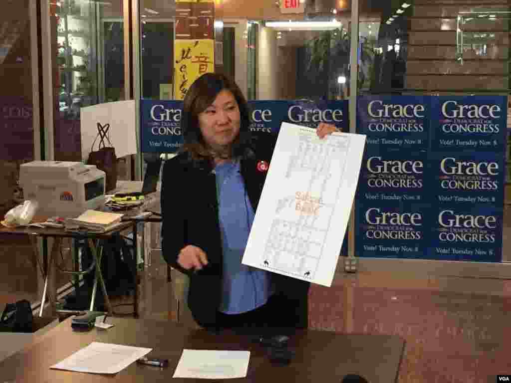 纽约中国城投票站(美国之音方冰拍摄)