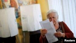 არჩევნები-2016
