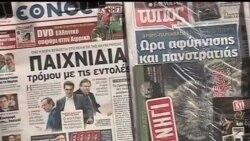2012-05-09 美國之音視頻新聞: 希臘極左翼政黨希望籌組新政府