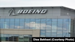 Photo shows a Boeing Center in Crystal City, Arlington, Virginia. (Photo: Diaa Bekheet)