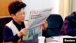 中国头号通缉犯杨秀珠2001年12月29日在浙江温州的一个会议上 (资料照片)