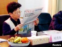 前温州副市长杨秀珠