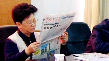 杨秀珠(资料照片)