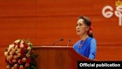 ႏိုင္ငံေတာ္အတုိင္ပင္ခံပုဂၢိဳလ္ေဒၚေအာင္ဆန္းစုၾကည္ (Myanmar State Counsellor Office)