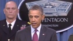 Obama: Nova strategija odbrane