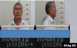 Qirg'izistonning sobiq prezidenti Almazbek Atambayev