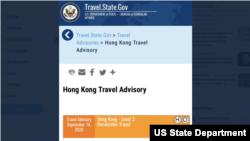 美国国务院2020年9月14日更新针对香港的旅游警示(美国国务院网站)