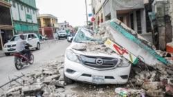 海地發生強烈地震 近1300人已喪生
