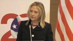 Хиллари Клинтон говорит о Грузии