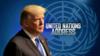 Трамп: обращение к Генеральной Ассамблее ООН