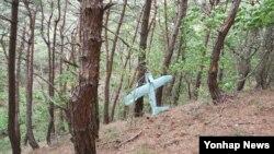 지난 9일 한국 강원도 전방 지역 야산에서 북한군 무인기로 추정되는 비행체가 발견됐다. 한국 합동참모본부는 이 비행체가 지난 2014년 3월 백령도에서 발견됐던 북한 소형 무인기와 크기, 형태 등이 유사하다고 밝혔다.