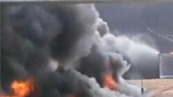 Watch related video of oil pipeline explosion in Baba Amr