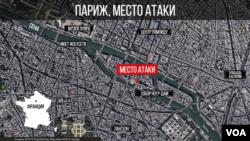 Париж, место атаки