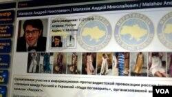 Популярный телеведущий оказался в списке «Миротворца» из-за участия в скандальном «телемосте» на канале «Россия-1»