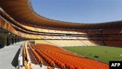 Botërori 2010: Afrika e Jugut ka shpenzuar miliarda për t'u përgatitur