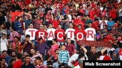 Traktor klubunun azarkeşləri