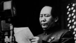 毛泽东资料照片