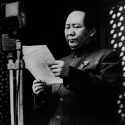 Mao Zedong in Tiananmen Square on October 1, 1949