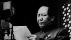 历史照片:中国共产党领袖毛泽东在天安门宣布成立中华人民共和国。(1949年10月1日)
