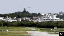 일본 오키나와의 후텐마 공군기지 (자료사진)