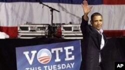 Rais Barack Obama akiwahimiza wafuasi wake wajitokeze kwa wingi kupiga kura