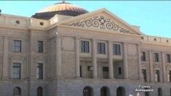 Жорсткий закон про імміграцію змінив життя в Аризоні
