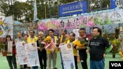 香港支聯會今年維園年宵開始自由花圃,將花語融入支持中國維權權人士。(美國之音湯惠芸)