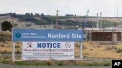 Un panneau informe les visiteurs des articles interdits sur la Réservation nucléaire de Hanford près de Richland, dans l'État de Washington, 9 juillet 2014.