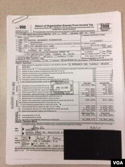 1306 劳改基金会IRS报税表990 (2008 年) (公开资料)