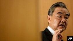 资料照:中国国务委员兼外交部部长王毅