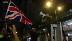 Кина ја обвини Британија поради поддршката за антивладините протести во Хонг Конг