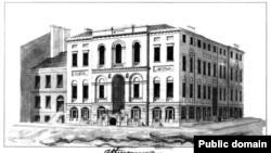 1831년 9월 반메이슨당이 미국 역사 상 첫 전당대회를 연 메릴랜드주 볼티모어의 애서니엄.