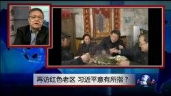 VOA卫视(2016年4月30日第一小时节目 焦点对话 完整版(重播))