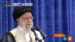 VOA60 Duniya: A Iran Babban Shugaban Addini Na Kasar, Ayatollah Ali Khamenei, Ya Fada Jiya Talata Cewa Ba Za Su Yi Yaki Da Amurka Ba