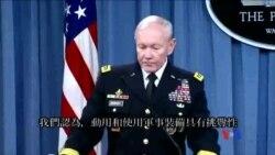 2014-05-16 美國之音視頻新聞: 美中軍事關係熱與冷
