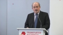 سلمان رشدی در نمایشگاه کتاب فرانکفورت: سرکوب آزادی بیان حمله به ذات بشر است